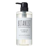 BOTANIST 植物性洗髮精-滋潤型 490ml ★Vivo薇朵