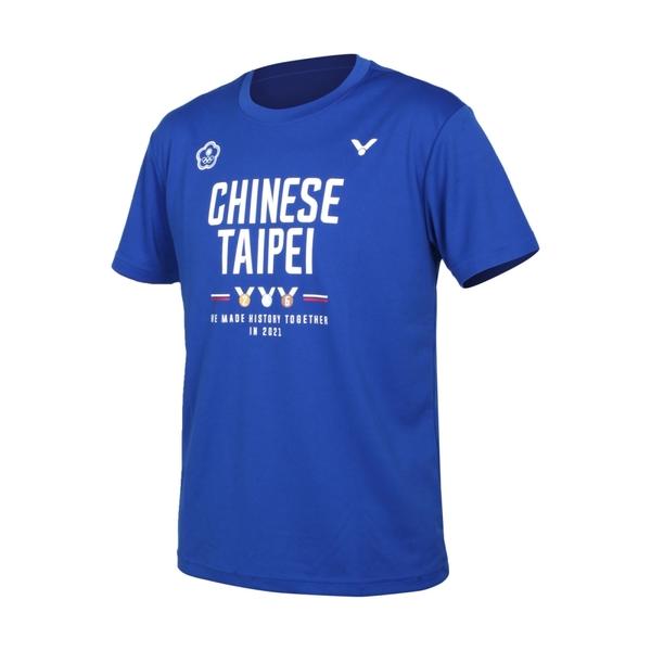 VICTOR 東京奧運中華隊官方紀念男短袖T恤(台灣製 吸濕排汗 涼感 勝利「T-2171B」≡排汗專家≡