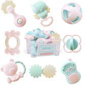 嬰兒手搖鈴玩具牙膠益智0-3-6-12個月寶寶1歲幼兒新生5男女孩8【全館免運八五折】