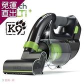 英國 Gtech 小綠 Multi Plus K9 寵物版無線除蹣吸塵器 (ATF045)【免運直出】