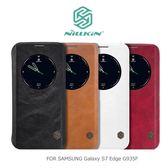 NILLKIN Samsung Galaxy S7 Edge G935F 秦系列皮套 開窗款 側翻皮套