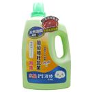 南僑水晶肥皂葡萄柚籽抗菌洗衣精2.4kg