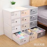內衣收納盒三件套有蓋抽屜式裝內衣內褲的收納盒宿舍塑料整理箱 QG3176『M&G大尺碼』