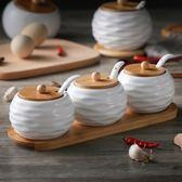 陶瓷調味罐廚房用品家用調料盒套裝組合裝竹木調料瓶三件套油鹽罐