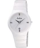 Diadem 黛亞登 雅緻晶鑽白陶瓷腕錶-銀(9D1407-541S-W)