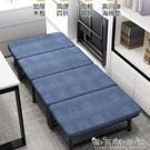摺疊床單人辦公室午睡簡易家用躺椅午睡陪護...