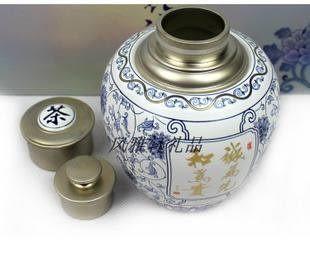 和為貴茶葉罐