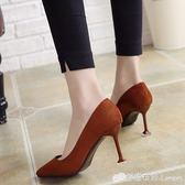性感高跟鞋女細跟中跟絨面淺口焦糖色女鞋正韓裸色女鞋工作鞋 檸檬衣捨