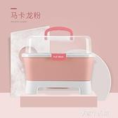 hotmom嬰兒奶瓶收納箱寶寶餐具收納盒帶蓋防塵奶瓶架瀝水架-享家