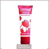 潤滑液 情趣用品 快速到貨 HOT KISS 草莓味潤滑液 50ml【500914】