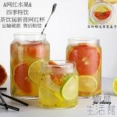 咖啡廳 簡約水果茶杯透明玻璃飲料杯冷飲杯子【極簡生活】