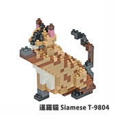 【Tico微型積木】暹羅貓 Siamese T-9804