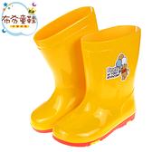 《布布童鞋》Disney迪士尼小熊維尼黃色兒童雨鞋(16~21公分) [ D0H310K ]