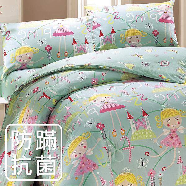 【鴻宇HONGYEW】美國棉/防蹣抗菌寢具/台灣製/雙人床包組-189903綠