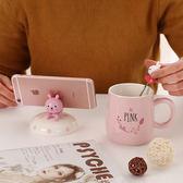 可愛正韓卡通陶瓷杯子辦公室馬克杯牛奶咖啡杯情侶創意水杯帶蓋勺台秋節88折