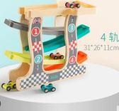 宝宝玩具兒童益智軌道滑翔車男孩玩具小汽車