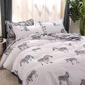 1.8床單床上四件套少女單人1.2m宿舍學生床被套被子三件套