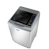 SANLUX台灣三洋19公斤變頻洗衣機SW-19DV10