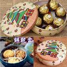 餅乾袋 馬口小鐵盒 聖誕系 圓型收納盒  想購了超級小物