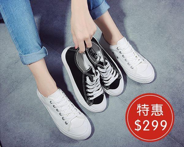 韓國ulzzang 原宿經典百搭帆布鞋女 平底休閒運動小白鞋女鞋布鞋  one shoes