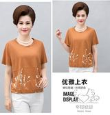 夏裝T恤竹節棉女短袖圓領棉質上衣半袖寬鬆大尺碼媽媽打底衫