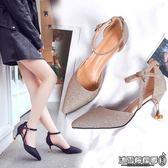 包頭高跟鞋細跟仙chic復古貓跟單鞋時尚