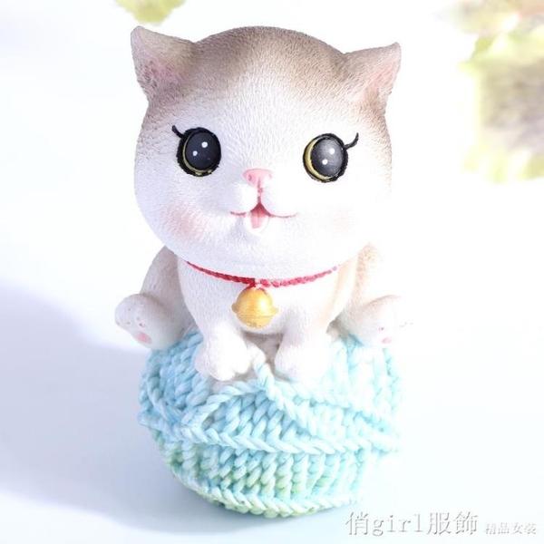 創意小貓咪家居裝飾品卡通可愛擺件少女心桌面擺設生日禮物送女生 開春特惠