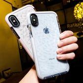 蘋果6s手機殼透明硅膠iphoneX保護殼8X全包8p潮牌女防摔7plus網紅ipx軟套 挪威森林