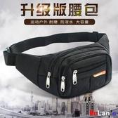 伊人 腰包防盗包 腰包 多功能 大容量 防潑水 收銀包 手機錢包