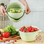 雙層洗菜盆瀝水籃塑料水果盤茶幾菜籃家用淘米器【櫻田川島】