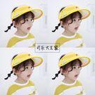 寶寶兒童男童防曬女童遮陽帽夏大檐出游空頂帽棒球帽透氣薄款涼帽