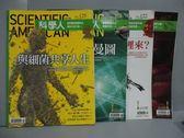 【書寶二手書T4/雜誌期刊_RGW】科學人_121~125期間_共4本合售_與細菌共享人生等