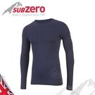 【Sub Zero 英國 Factor1+ 長袖無縫排汗衣《藍》】Factor 1 PLUS/內衣/薄長袖/防曬