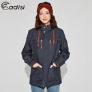 ADISI 女Primaloft可拆帽防水透氣保暖外套AJ1621046 【丈青】 / 城市綠洲 (軍裝風格、防風、硬挺帥氣)