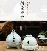 新款創意氣孔設計陶瓷仿古香爐