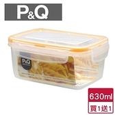 (買一送一)樂扣樂扣 P&Q長型保鮮盒-黃(630ml)【愛買】