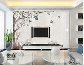牆紙北歐電視背景牆壁紙簡約現代5d立體壁畫大氣裝飾客廳無縫影視牆布 造物空間