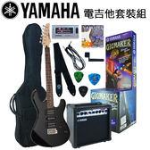 『非凡樂器』YAMAHA山葉 ERG121UC 電吉他套裝組 / 黑色 公司貨保固
