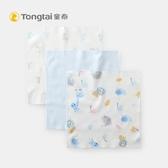 童泰嬰口水巾男女寶寶純棉用品新生兒喂奶巾手巾方巾三塊裝