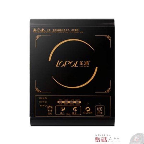 電磁爐迷你小型電磁爐 家用熱奶小電磁爐火鍋爐煮茶泡茶爐 數碼人生igo