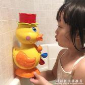 兒童寶寶浴室洗澡玩具沐浴浴缸沙灘戲水玩具鴨子海豚水車轉轉樂    科炫數位