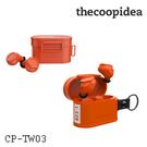 thecoopidea CARGO 真無線耳機 CP-TW03