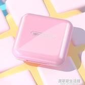 日本小藥盒分裝便攜式小號隨身攜帶迷你7天薬盒密封早中晚大容量 居家家生活館