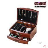 全館一件優惠-首飾盒歐式實木質飾品盒復古收納盒公主耳釘盒珠寶盒禮物 三色可選