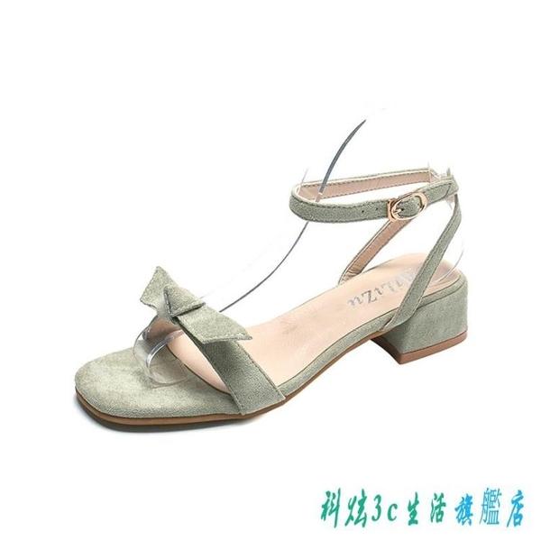 涼鞋女士仙女風夏季2020新款學生百搭粗跟一字帶小清新中跟羅馬鞋 OO9608『科炫3C』