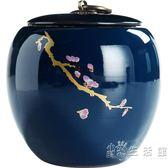 瓷神 霽藍釉茶葉罐大號功夫茶具陶瓷茶葉罐祭藍密封罐醒茶器茶倉   聖誕節歡樂購