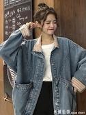 牛仔外套女寬鬆bf秋冬2020新款復古港味顯瘦學生拼接格子夾克上衣