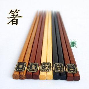 【實木四角筷】新品上市 出口日本/日式和風/天然實木筷 五雙入