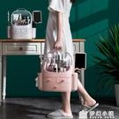 化妝品收納盒防塵帶鏡子桌面護膚品收納架家用便攜梳妝台化妝收納 夢幻小鎮ATT