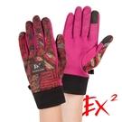 【EX2德國】印花抗風觸控保暖手套『暗紅』866162 登山.戶外.露營.快乾.排汗.吸濕.防風.禦寒.保暖